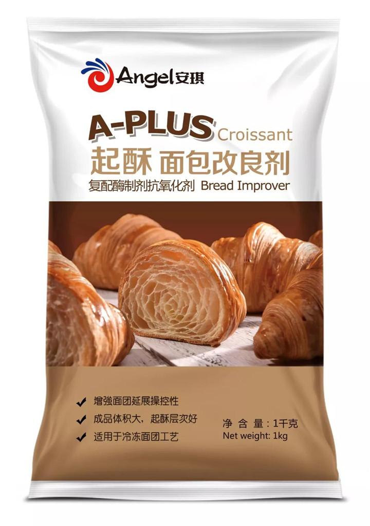A-plus 起酥面包改良剂